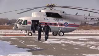 в Хабаровский авиационно-спасательный центр МЧС России поступил новый вертолёт 2017