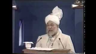 Friday Sermon 24 December 1993