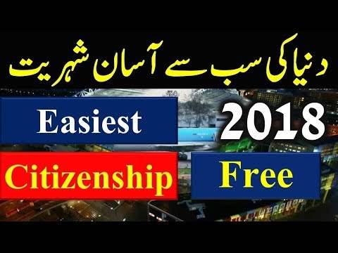 Easiest Country to Get Citizenship in 2018. (Second Citizenship) #01