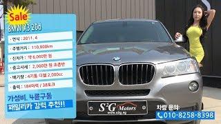 """[판매중] BMW X3 20d """"1,000만 …"""