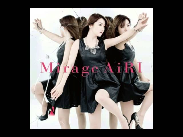 airi-okurenai-love-letter-poketto-music
