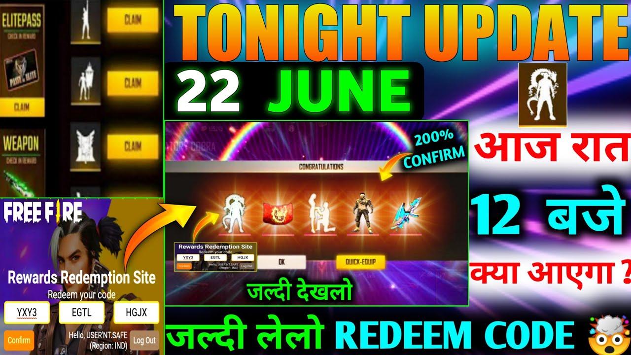 FREE FIRE TONIGHT UPDATE | 22 JUNE NEW EVENT | AAJ RAT 12 BAJE KYA AAYEGA | TONIGHT UPDATE FF