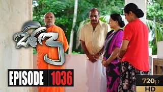 Sidu | Episode 1036 30th July 2020 Thumbnail