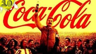 10 Empresas que colaboraron con los Nazis