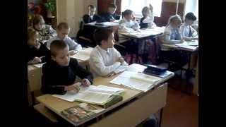 Урок з української мови в 4 класі 21.11.2014