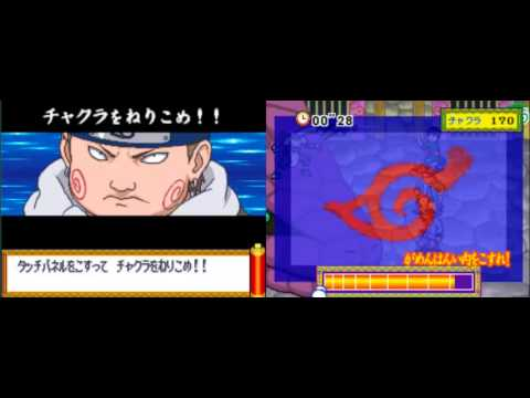 Naruto RPG 2:Chidori Vs Rasengan Final Bosses