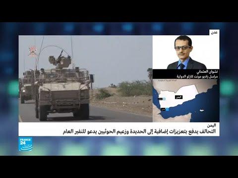 جلسة استثنائية لمجلس الأمن للنظر في تدهور الوضع الإنساني والأمني في اليمن  - 18:55-2018 / 9 / 21