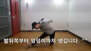 간단한 스트레칭 + 코어운동 + 마무리운동