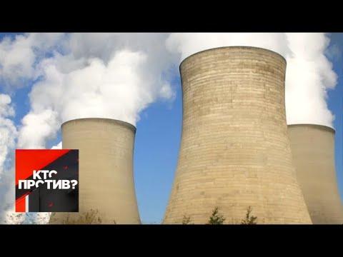 """""""Кто против?"""": уголь для украинских ТЭЦ будут покупать в Колумбии. От 21.08.19"""