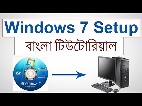How To Setup Windows 7 Bangla Tutorial | Install Windows 7 With Cd Dvd  Bangla |windows Installation