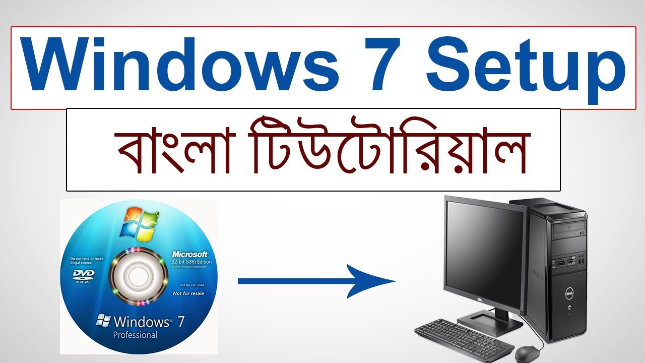 Computer Hardware Course In Bengali Pdf