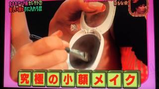 はるな愛の小顔メイク&ボディメイク術。http://www.infotop.jp/click.p...