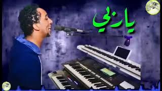 السلطان حمو اسماعيل وأغنية ((ياربي))