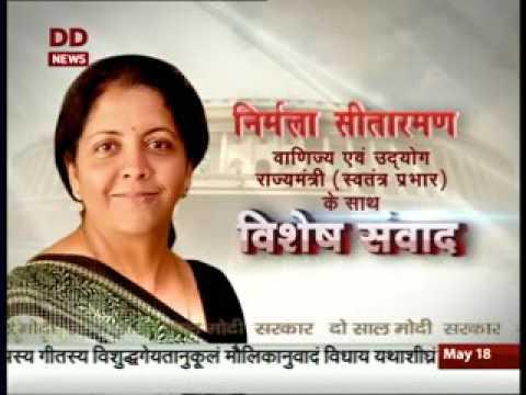'Do Saal Modi Sarkar' : Interview with Union Commerce Minister Nirmala Sitharaman