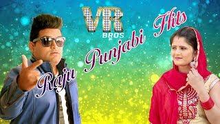 2017 का सबसे हिट गाना - राजू पंजाबी हिट्स - Raju Punjabi Hits - Superhit Haryanvi Songs 2017
