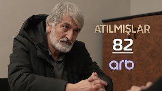 Atılmışlar (82-ci bölüm) - TAM HİSSƏ
