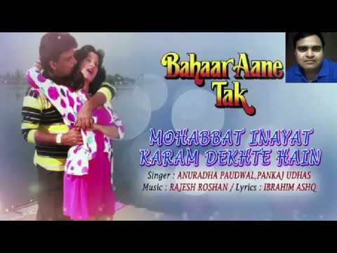 Mohabbat inayat Karam dekhte hain Karaoke...