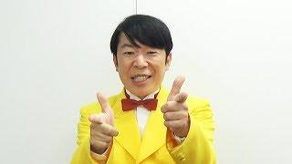 黄色いスーツ姿に「ゲッツ」の決めポーズ。浮き沈みが激しいお笑い界に...