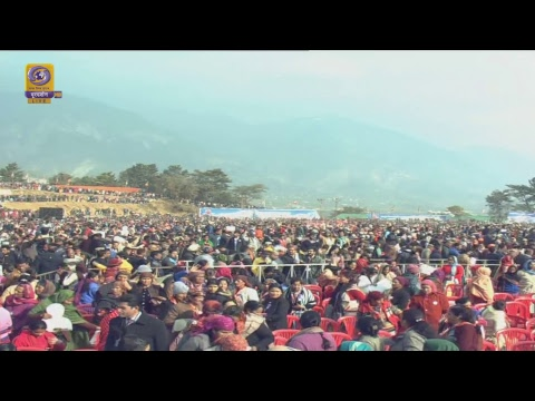 Hon'ble Prime Minister's Visit At Dharamshala (HP) And Address A Pubic Rally – Live