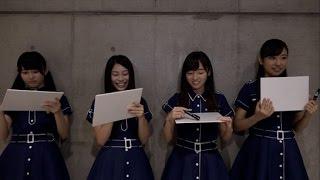 【トピックス】 けやき坂46 | 妄想キャリブレーション | 遊助 | 清水翔...