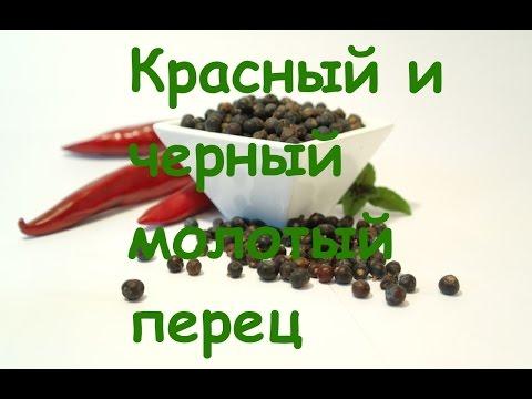 Полезные ПП рецепты -