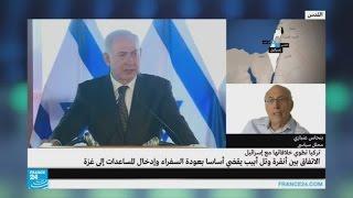 هل تعد اسرائيل الرابح الأكبر من اتفاق التطبيع؟