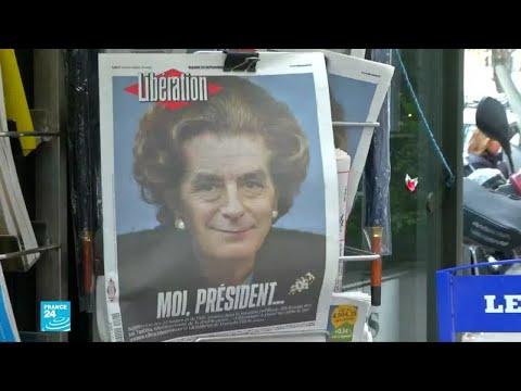 رئيس الوزراء الفرنسي السابق يمثل أمام القضاء في تهم فساد  - نشر قبل 36 دقيقة