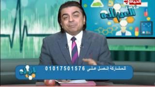 أستاذ بمعهد القلب يكشف مفاجأة عن السجائر التي تُباع في مصر