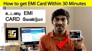 Baixar How to get EMI Card in easy Way within 30 Minutes | Tamil TechGuruji