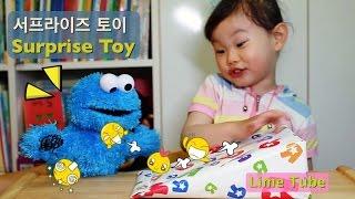 토이저러스 서프라이즈 마이멜로디 핸드폰 장난감 놀이 Surprise Toys My Melody Phone  おもちゃ đồ chơi 라임튜브