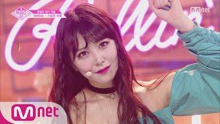 PRODUCE48 [단독/직캠] 일대일아이컨택ㅣ시로마 미루 - ♬Rollin′Rollin′ @콘셉트 평가 180817 EP.10 thumbnail