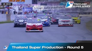 Thailand Super Production Round 5 | Bira International Circuit