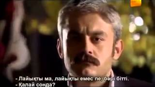 Турецкий Сериал Между Небом и Землей Небесная Любовь 42 серия смотреть онлайн на русском языке
