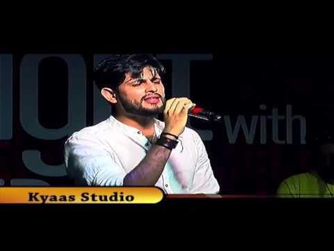 Maiye Ni Maiye Sarmad Qadeer Live @LGU.