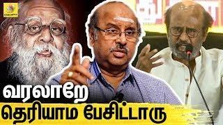 பேச தெரியாம பேசி ரஜினி மாட்டிகிட்டாரு ! Ramasubbu Interview On Rajini Latest Speech About Periyar