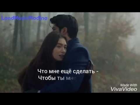 Черная любовь / Kara Sevda Все серии (2015) смотреть