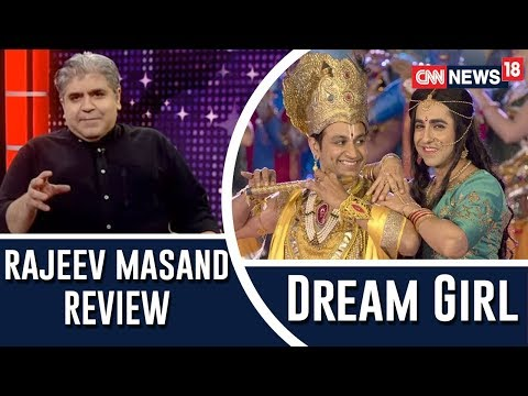 Dream Girl movie review by Rajeev Masand