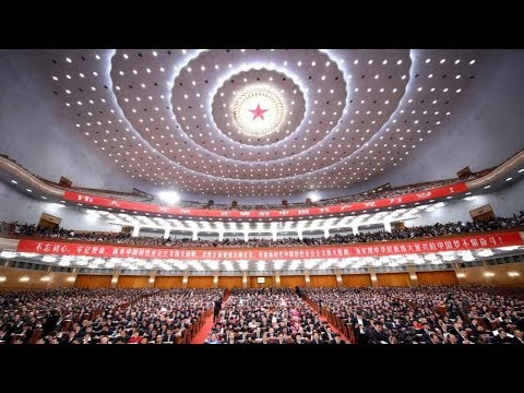 Download Youtube: 19th CPC National Congress concludes in Beijing