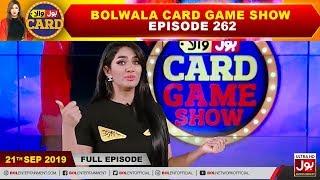 BOLWala Card Game Show | Mathira Show | 21st September 2019 | BOL Entertainment