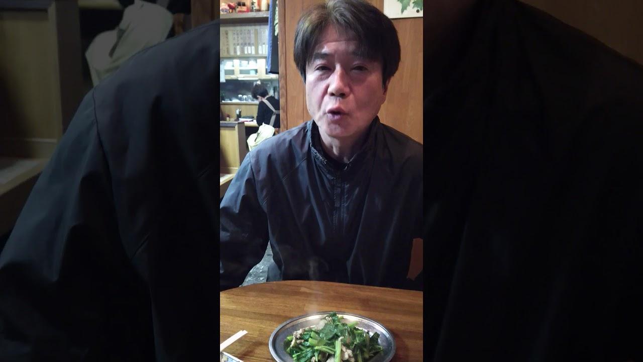 鴨居長太郎対従業員の岡元さん。...