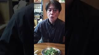 鴨居長太郎対従業員の岡元さん。リベンジ。