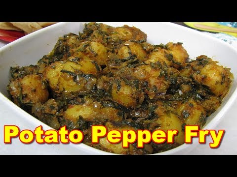 Potato pepper fry recipe in tamil potato pepper fry recipe in tamil forumfinder Images
