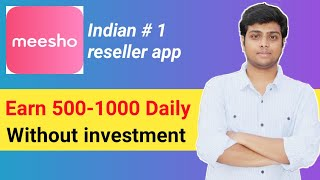 Earn Money Online Meesho app  Resell, Work from Home | online business without investment screenshot 4