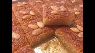 سر البسبويه الطريه بالطريقه الاصليه ناجحه 100/100(مطبخ ام عبد الله ) Video