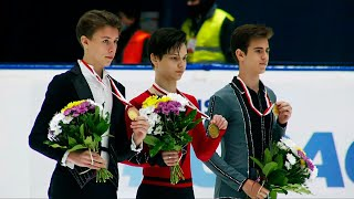 Церемония награждения Юноши Гданьск Гран при по фигурному катанию среди юниоров 2021 22