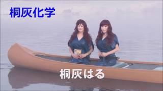 極上の美しい姉妹「叶恭子」&「美香」が優雅に登場しますが、そこは極...