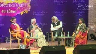 Waheeda Rehman, Shabana Azmi, Muzaffar Ali | Jashn-e-Rekhta 4th Edition 2017