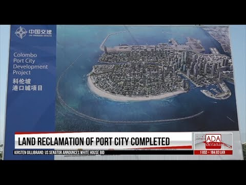 Land reclamation for Port City completed (English)
