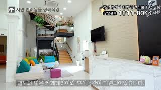 620_강아지 장례_고양이 장례_강아지별_고양이별_김해…