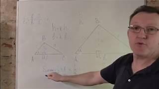 Отношение площадей подобных треугольников.